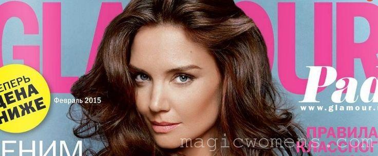 """Журнал """"Glamour"""" № 2 февраль 2015 читать онлайн бесплатно, zhurnal-glamour-2-fevral-2015-chitat-onlajn-besplatno"""