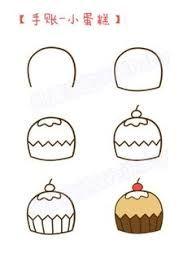 drawings draw step easy drawing kawaii cake doodle things dibujos pencil google paso beginners dessert result doodles birthday desde guardado