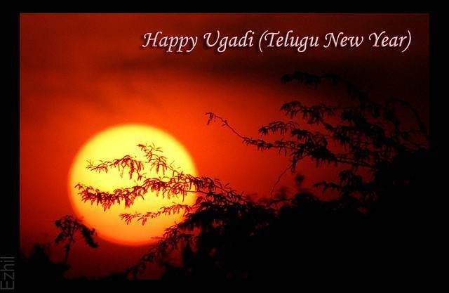 Happy Ugadi Telugu New Year 2013 HD Wallpapers