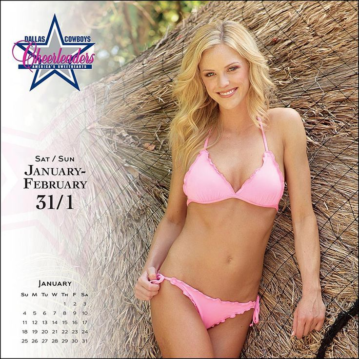 Dallas Cowboys Cheerleaders 2015 Swimsuit Calendar Http