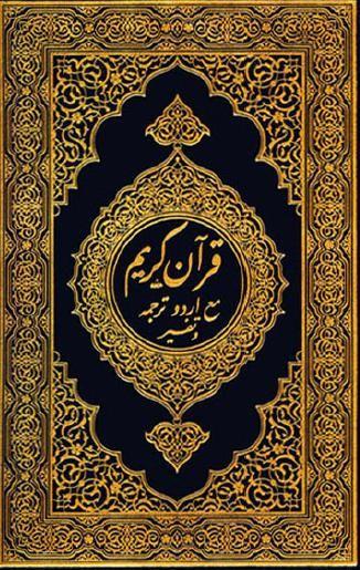 Book Of Rar Free Deluxe