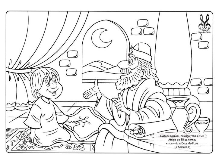 Samuel And Eli Coloring Pages Samuel Bible Story Samuel Bible