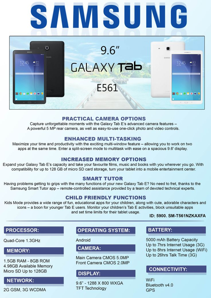 Samsung Galaxy TAB E561 - www.microworldonline.com your online IT store