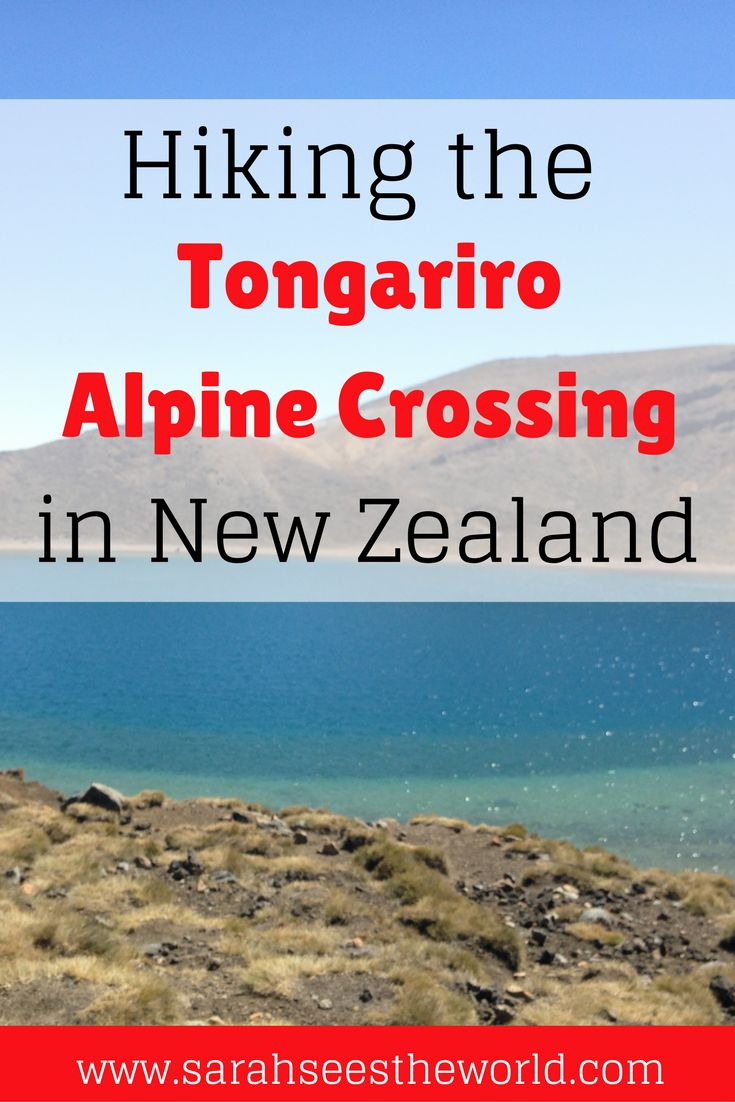 Tongariro Alpine Crossing is a lovely trail with breathtaking views throughout. The terrain is diverse and beautiful. If you're looking for things to do in New Zealand, this should definitely be on your list. Save it to your travel board so you can find it!