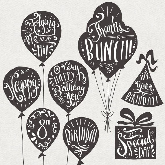 Birthday & Greeting Overlays // Hand Lettering // Photoshop PSD Vector EPS // Happy Birthday Balloon Party Hat // Brush Digi Stamp