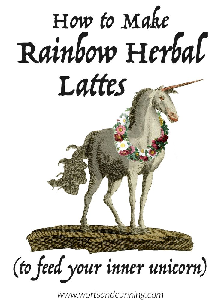 How to Make Your Own Herbal Rainbow Lattes (to Feed Your Inner Unicorn) http://www.wortsandcunning.com/blog/herbal-rainbow-lattes