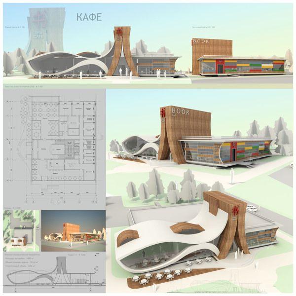 24 best architecture unbuilt concept images on for Architectural concepts for restaurants