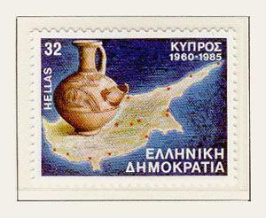"""Το Ελληνικό Γραμματόσημο(24 Ιουνίου) Έκδοση """"25 Χρόνια Κυπριακής Δημοκρατίας"""""""