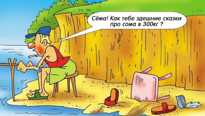 Приколы картинки на рыбалке