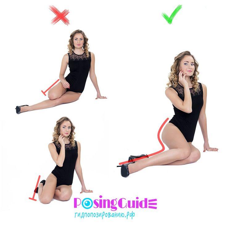 Good posing tip
