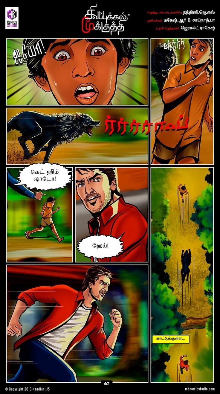 Page 40  Sivappu Kal Mookuthi (சிவப்புக்கல் ���ூக்குத்தி, ���மிழ் ���ாமிக்ஸ்,  ���மிழ் ���ேய் ���தைகள்