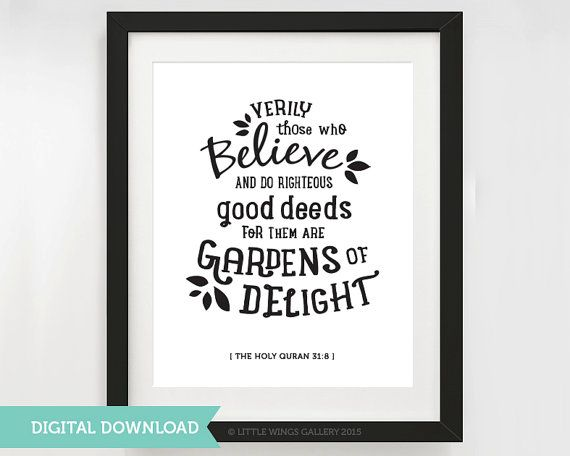 Digital Download Quran Quote Gardens of by LittleWingsGallery