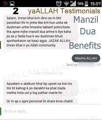 Surah Manzil Dua English Benefits- ya ALLAH Website