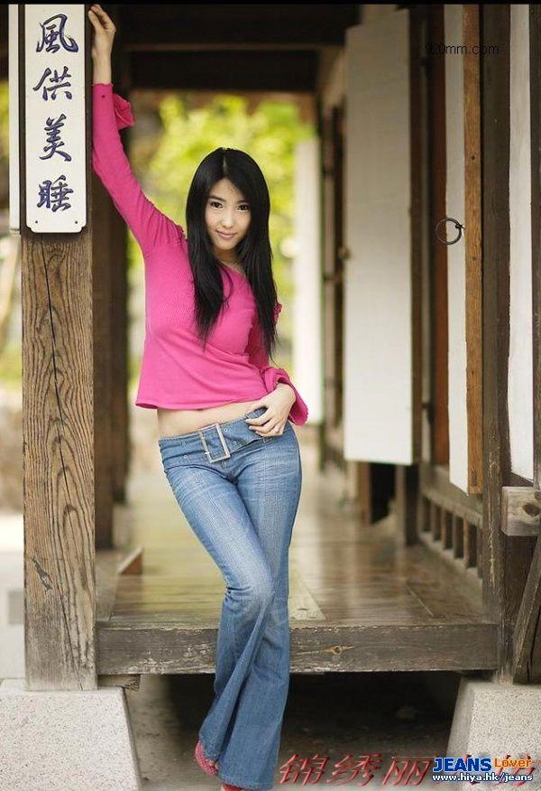 Pretty girls in tight jeans