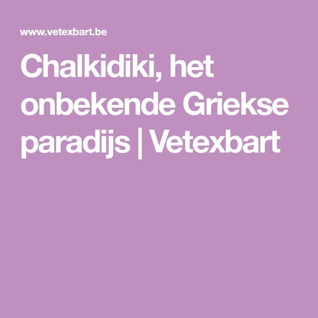 Chalkidiki, het onbekende Griekse paradijs | Vetexbart