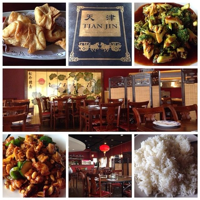 #TianJin, a #Chinese #food #restaurant in #Chanhassen.