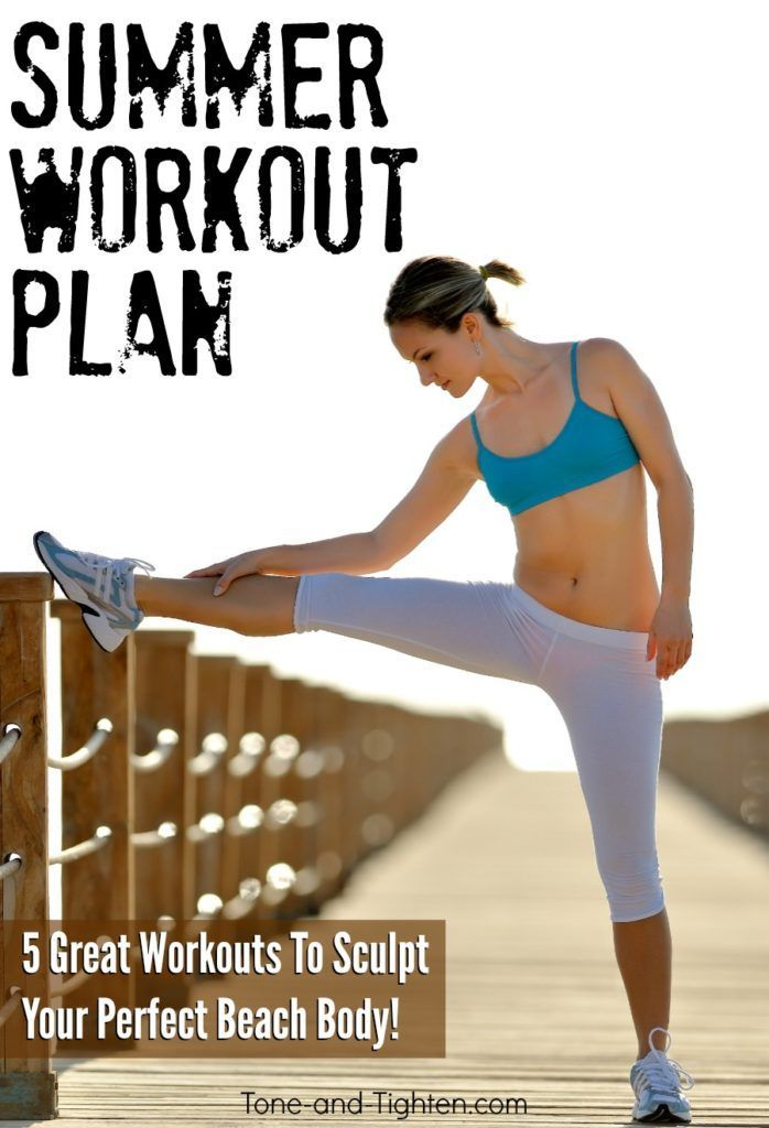 5 great workouts to sculpt and shape your perfect summer bod! From http://Tone-and-Tighten.com