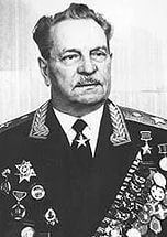 Tyulenev Ivan Vladimirovich (28 Jan 1892 - 15 Aug 1978) was a Soviet military commander, the Army General, full cavalier of the George cross of the 1st, 2nd, 3rd and 4th degree (WWI), Hero of the Soviet Union. He commanded the Southern (wounded) and Transcaucasian Front in WWII.