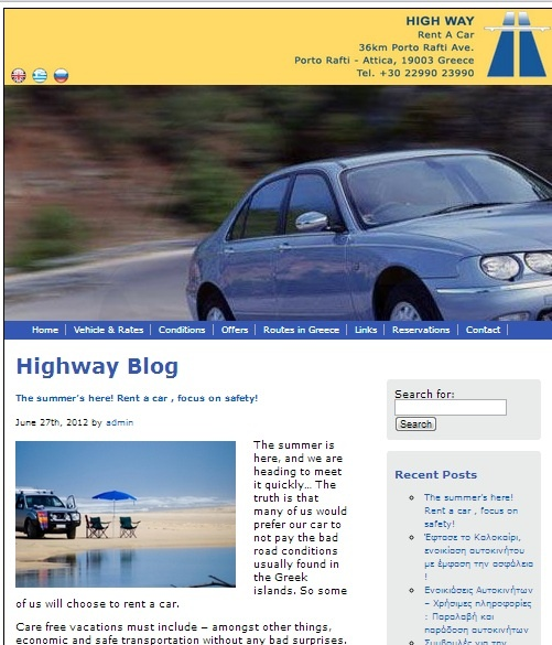 High-Way Car  rental services.  http://www.high-way.gr/blog/
