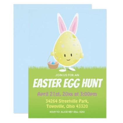 Easter Egg in Bunny Outfit | Invitation - invitations custom unique diy personalize occasions