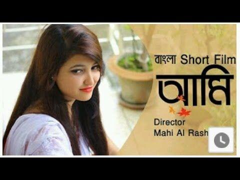 Short Flim l Kache Ashar Golpo   2016 Valentines Proposal Video New