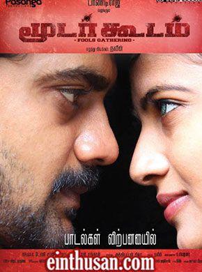 Prathikaar (Moodar Koodam) (2019) 720p HEVC HDRip x265 AAC Hindi Dubbed [600MB] Full South Movie Hindi