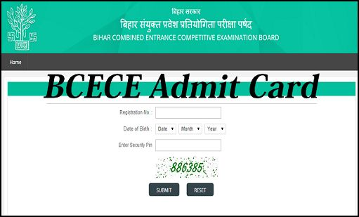 Bihar BCECE Diploma Entrance Test 2016 Polytechnic admit card , Roll Number   Bihar Combined Entra...