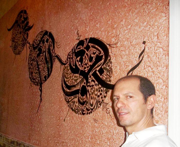 By Sami Gharbi (Tunisia) www.facebook.com/samicalligrapher www.behance.net/samigharbi www.pinterest.com/samigharbi www.artmajeur.com/samicalligrapher
