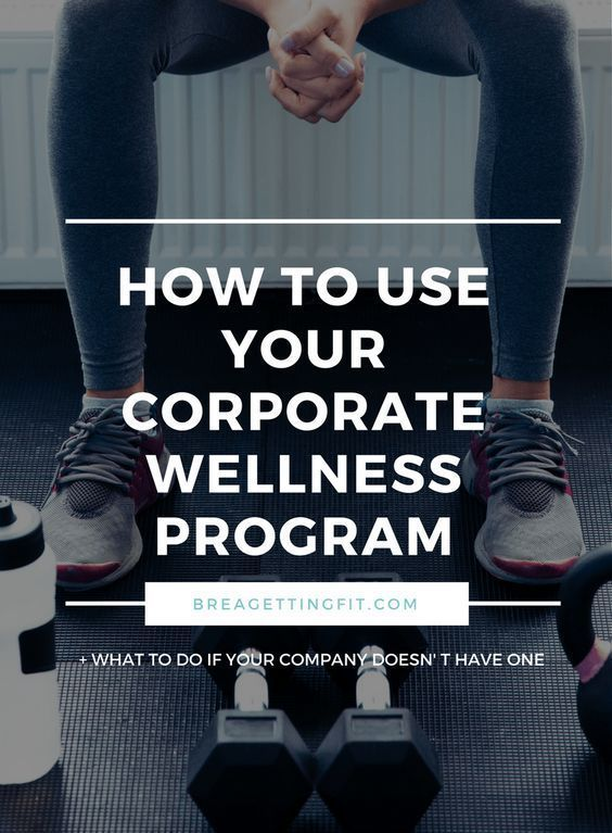There are so many benefits of corporate wellness programs...like paying for your Fitbit! #wellness #health #breagettingfit