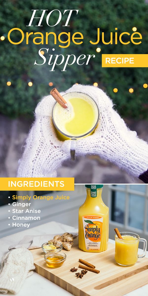 Our Simply Hot Orange Juice Sipper is the perfect treat to enjoy any time of day, indoors or out.
