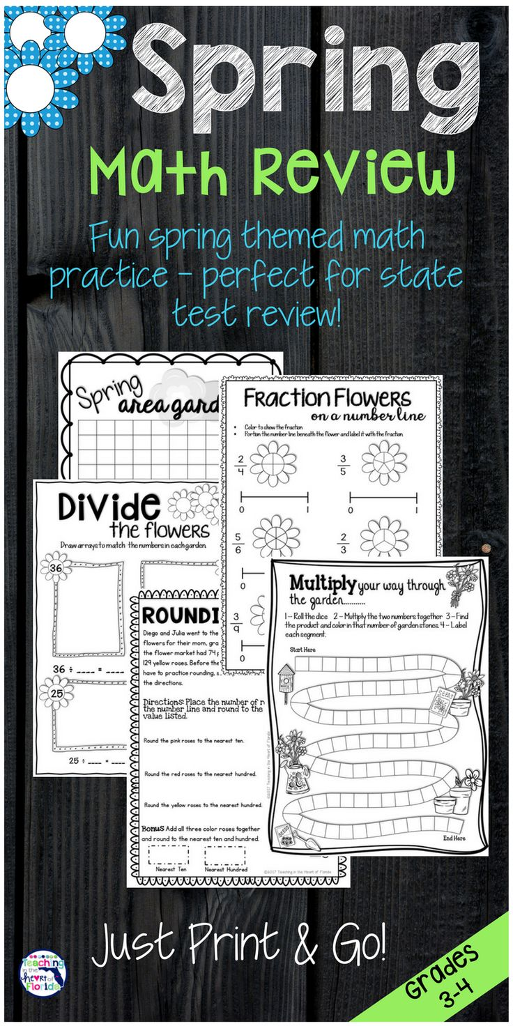Spring math review for 3-4th grades – fractions, area, rounding, multiplication, and division! Are you looking for fun Spring themed math practice activities before state testing? Your students will LOVE the garden theme as they practice these important tested skills. Click here to see more!