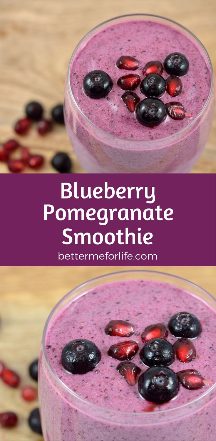 This blueberry pomegranate smoothie is packed with antioxidants and anti-inflammatory nutrients. Find the recipe on BetterMeforLife.com