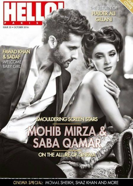See Saba Qamar and Mohib Mirza on the cover of Hello Pakistan