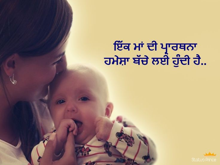 Read and share #maa shayari sms in hindi | #maa #quotes and many more..