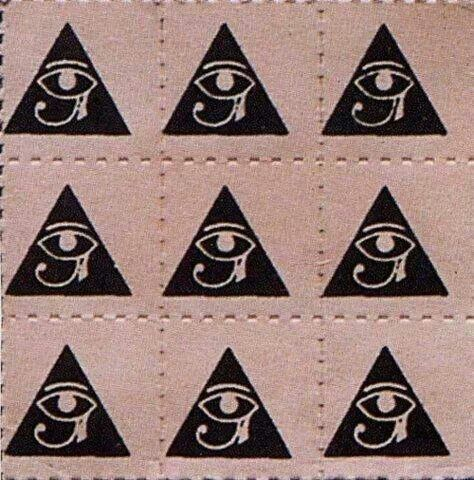 The all seeing eye.