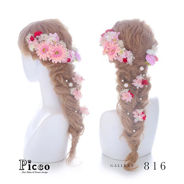 . .  Gallery 816  . 【 成人式 #髪飾り 】 . #Picco #オーダーメイド髪飾り #振袖 #成人式 . 可愛く色づいたガーベラをメインに、ピンクベースの振袖に合わせたカラーのマムと小花で盛り付けました . 三つ編み部分にはパールと小花をちりばめたラプンツェル風仕上げです . #ガーベラ #ピンク #三つ編み #ラプンツェル 風 #成人業式ヘア . デザイナー @mkmk1109 . . . #フラワーアクセサリー #アーティフィシャルフラワー #花飾り #着物ヘア #着物 #和装 #振袖ヘア #rapunzel #ヘアアレンジ #卒業式 #和装ヘア #袴 #色打掛 # #成人式髪飾り #成人式髪型 #前撮り #pink #hairarrange