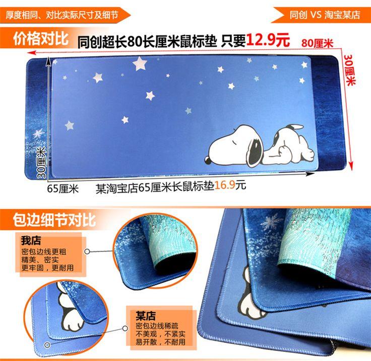 Plus size game pad del mouse ispessimento tastiera desktop di grandi dimensioni da cucire pad lol mouse pad in   [Xlmodel]-[foto]-[0000]   Lista foto                                                   da Tappetini per il mouse su AliExpress.com | Gruppo Alibaba