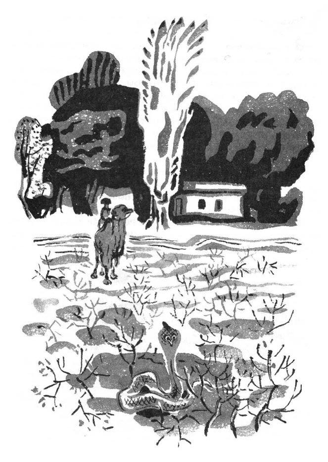 """Май Митурич «Олени в горах»   """"Картинки и разговоры"""""""