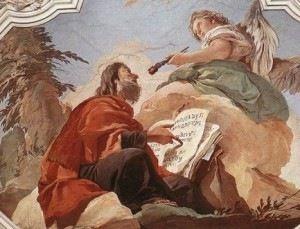 LECTURAS DEL DIA: Lecturas y Liturgia del 14 de Julio de 2014 Isaias 1, 10-17 Salmo 49 Mateo 10, 34-11. 1