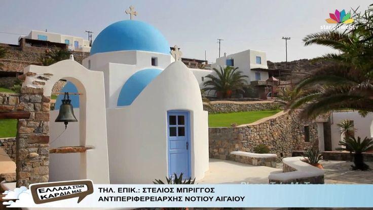 """""""Ελλάδα στην Καρδιά μας"""" - 25.4.2017 - Web Exclusive"""