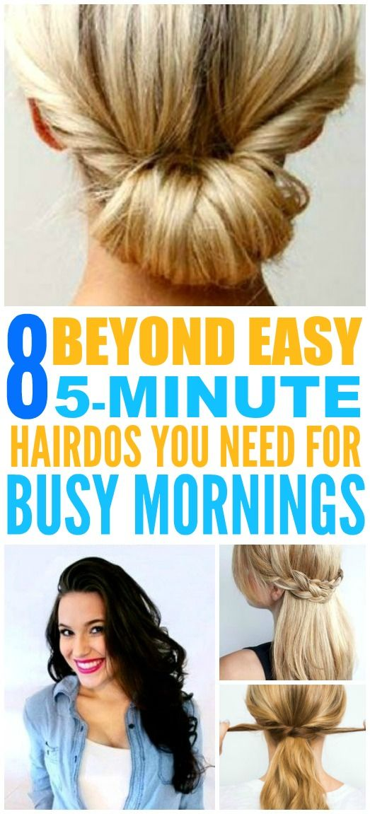 These super easy and cute 5-minute hairstyles are THE BEST! I'm so happy I found these GREAT 5-minute hairdos. Now I have some awesome ways to do my hair on busy mornings! Definitely pinning!