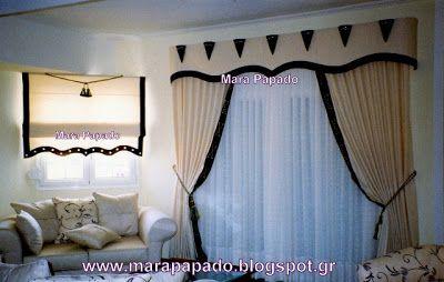 Interior design-curtains. Curtains decoration.Patterns of curtains. Mara Papado - Designer's workroom - Curtains ideas - Designs: Μοντέρνα σχέδια Ρόμαν για το σαλόνι