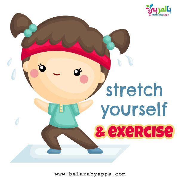 لافتات ارشادية عن الصحة عبارات عن الصحة والرياضة بالعربي نتعلم Hello Kitty Character Kitty