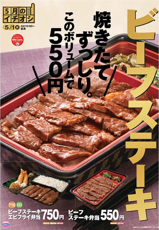 お弁当 ポスター - Google 検索