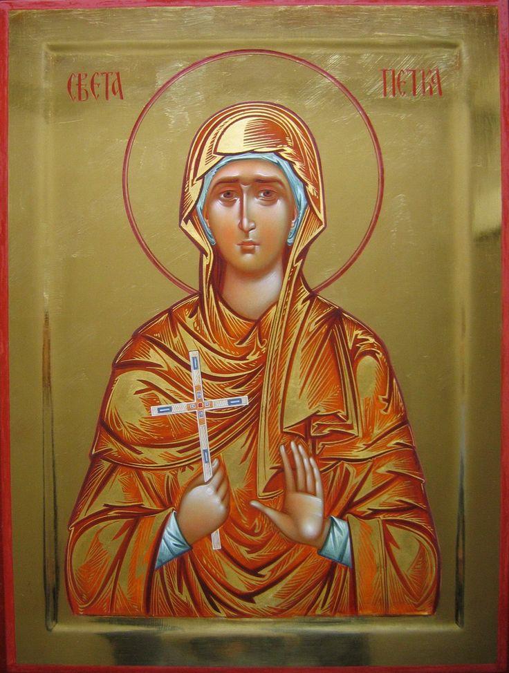 St. Petka
