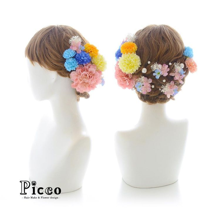 Gallery 497  . 【 成人式 #髪飾り 】 . #Picco #オーダーメイド髪飾り #振袖 #成人式 . ピンク&ブルーの振袖&ネイルに合わせて、同配色のマムと小花で飾った和スタイル仕上げ✨ バックには2色小花のコンビと、パールを散りばめて大人可愛い雰囲気に .  #ピンク&ブルー #和スタイル #ダリア #パステル #成人式ヘア . デザイナー @mkmk1109 . . . #ヘッドパーツ #ヘッドドレス #花飾り #造花 #着物 #和装 #浴衣 #色打掛 #袴 #成人式フォト #成人式前撮り #成人式準備 #おしゃれ #小紋 #和装髪型 #和装小物 #和 #成人式小物  #pastel #japanesestyle