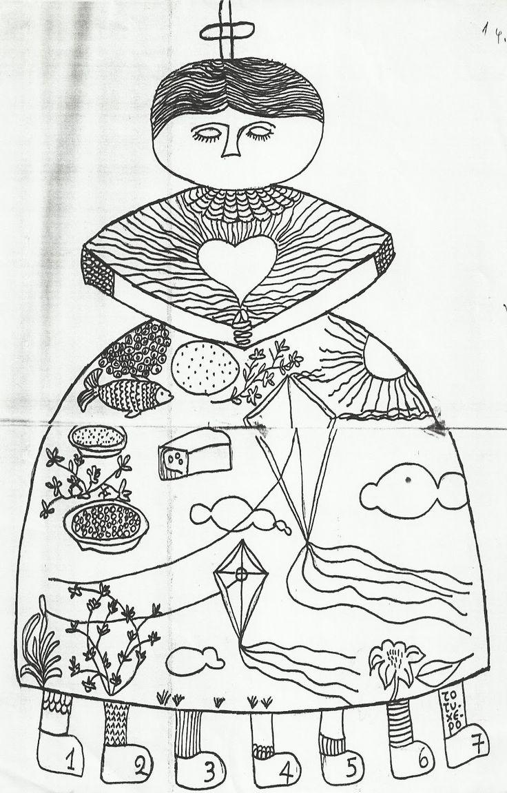 Αποτέλεσμα εικόνας για kyra sarakosth