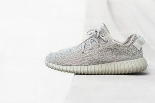 "Where to Buy the adidas YEEZY Boost 350 ""Moonrock"" 