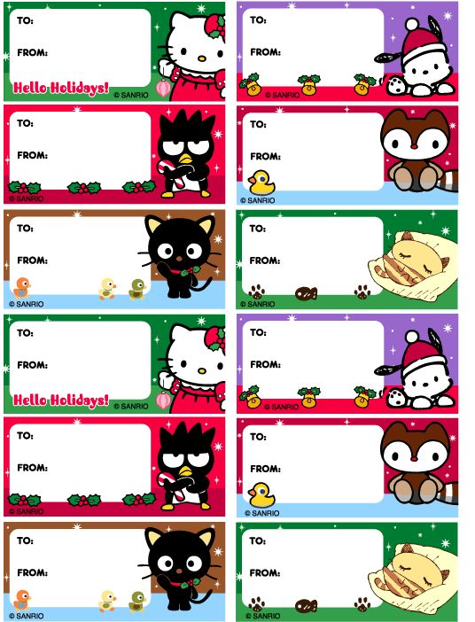Free printable Hello Kitty Gift Tags