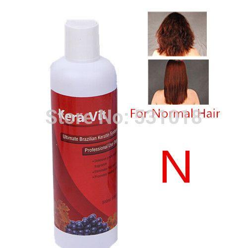 Лучших Бразильских Лечение Кератином 5% Формальдегида для нормальных волос, выпрямление волос